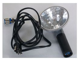 1538-P2 Extension Lamp